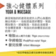 online learn poster daryl-03.jpg