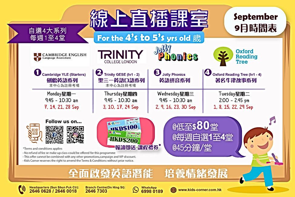 Online class 2-6 FACEBOOK updated-03.jpg