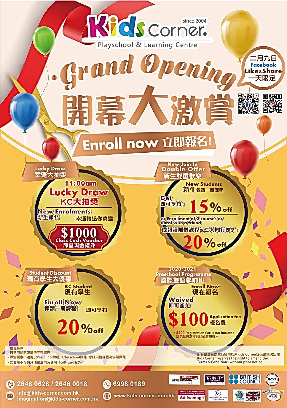 Grand opening promotion-01.jpg