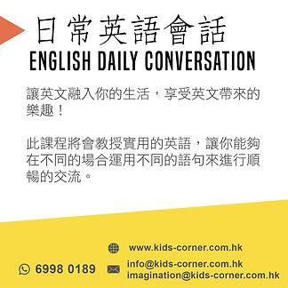 online learn poster daryl-05.jpg