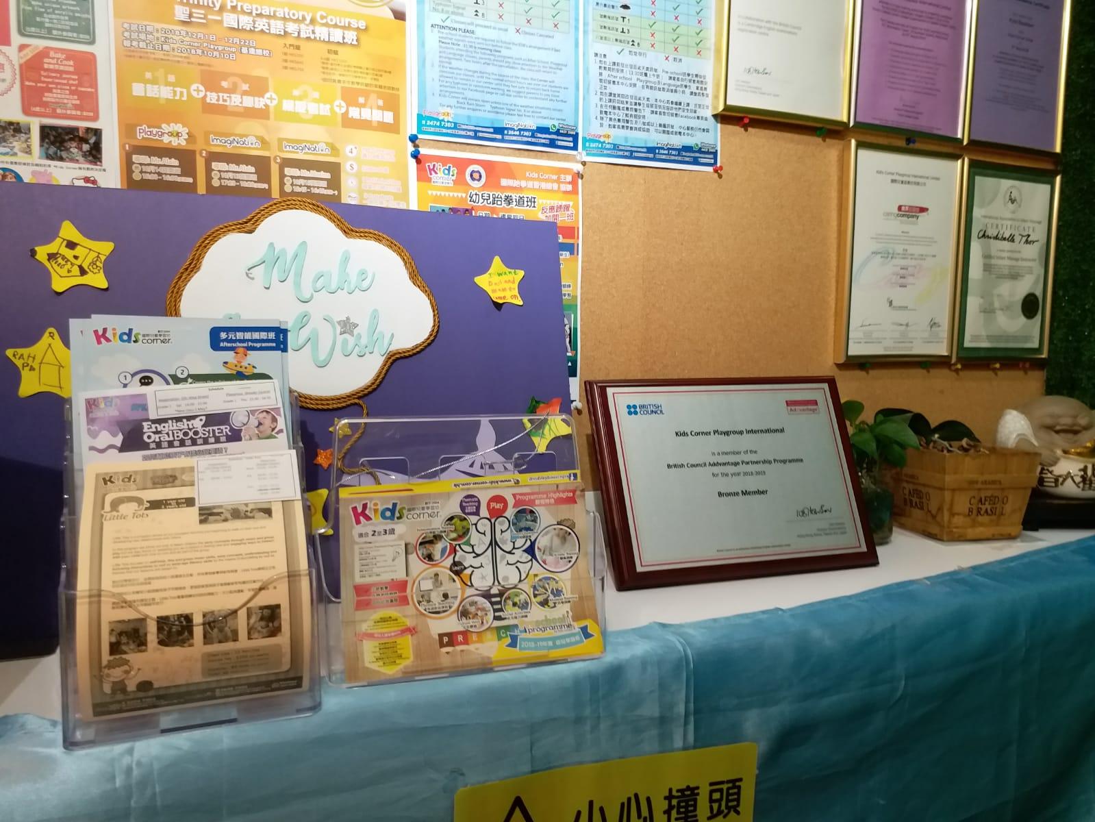 Partnership Award display