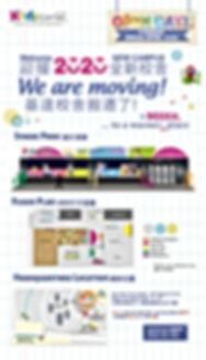 Ivitation card final website wix-01.jpg