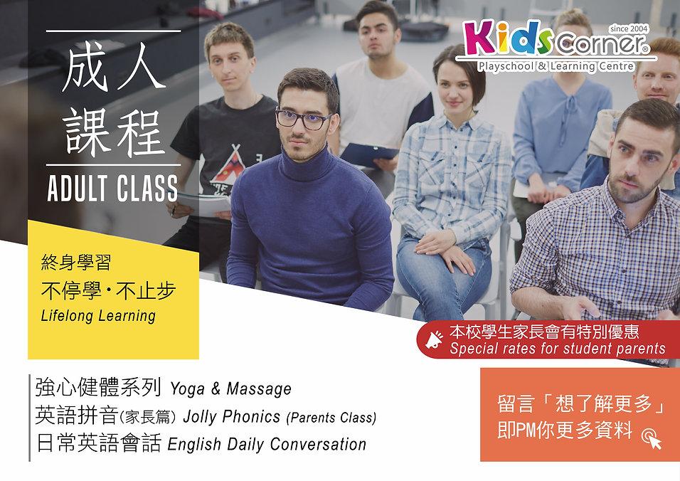 online learn poster daryl-02.jpg