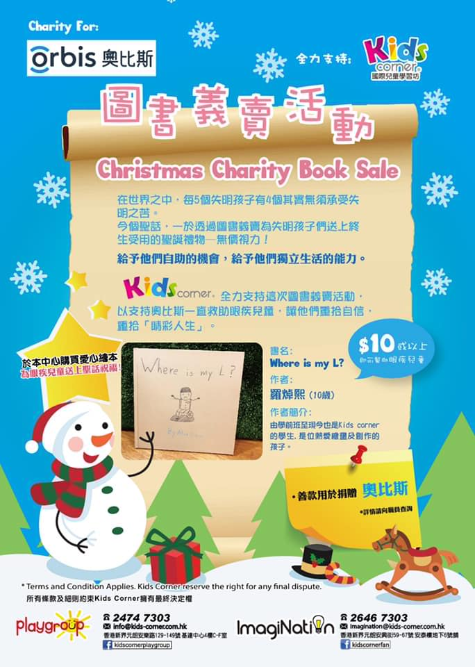 Book charity to support ORBIS HK