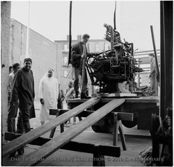 Arrival of the printing press