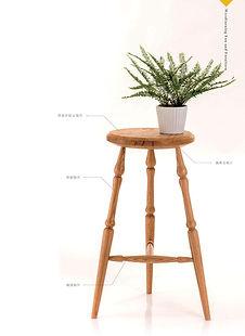 windsor stool.jpg