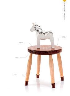 kid stool.jpg