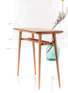 hall table.jpg