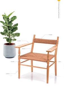 low back chair.jpg