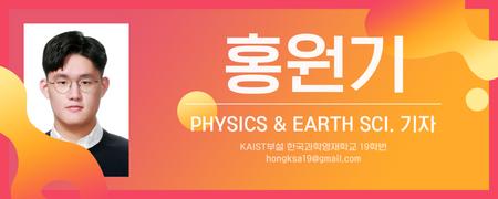 코스모스 PE - 홍원기.png