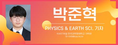 코스모스 PE - 박준혁.png