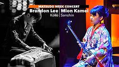 Matsudo Week Concert S.jpg