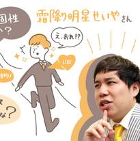 朝日新聞社様