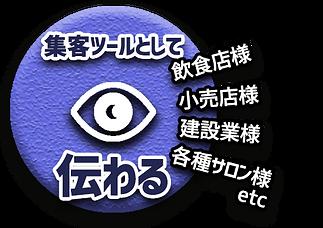 55tvコメント-伝わる.png