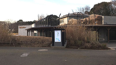 千葉市動物公園サイネージ.jpg