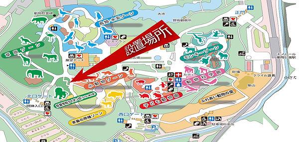 千葉市動物公園サイネージ地図.jpg