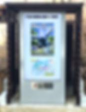 千葉市動物公園サイネージ2.jpg