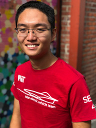 Francis Wang | Team Captain