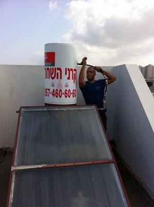 קרני השחר תיקון צינור בדוד שמש