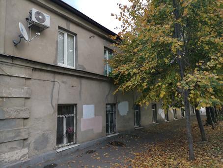 Дома Александра Лакиера в Таганроге