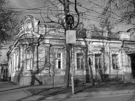 Дом Шедеви прототипа Ионыча и склеп Котопули (Катапули)