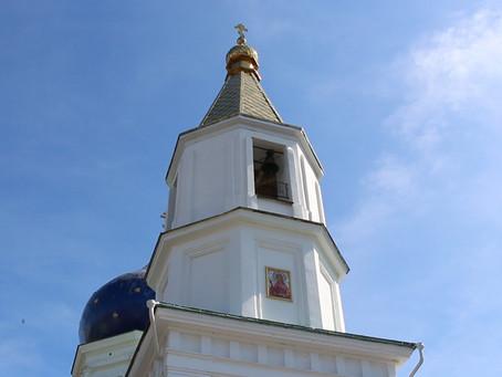 Церковь Марии Магдалины в Красном Десанте