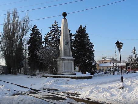 Шлагбаумъ (въезд в старый Таганрог)