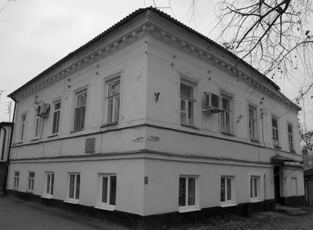Дом Дьяконова прототипа человека в футляре Беликова