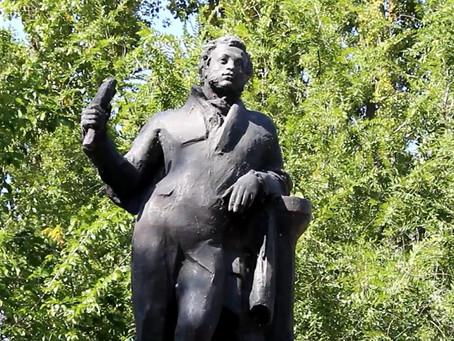 Памятник А. С. Пушкину в Таганроге