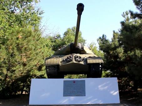 Памятник танкистам-освободителям (танк ИС-3)