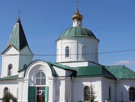 Церковь Николая Чудотворца (Николаевка)