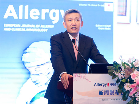Allergy's Special China Issue Press Brief