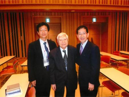 Memorial To Dr. Kawasaki