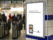 megan fountain, meganfountain.com, New York Times, digital, ipad, travel, commute, bus, train, newspaper, subscribe