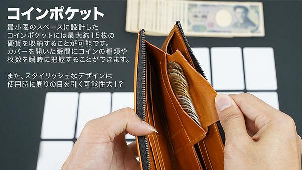coin-pocket.jpg