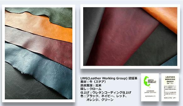 leather03.jpg