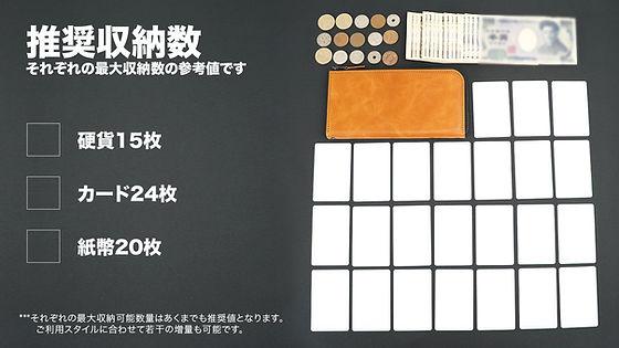 all-keep-japan.jpg