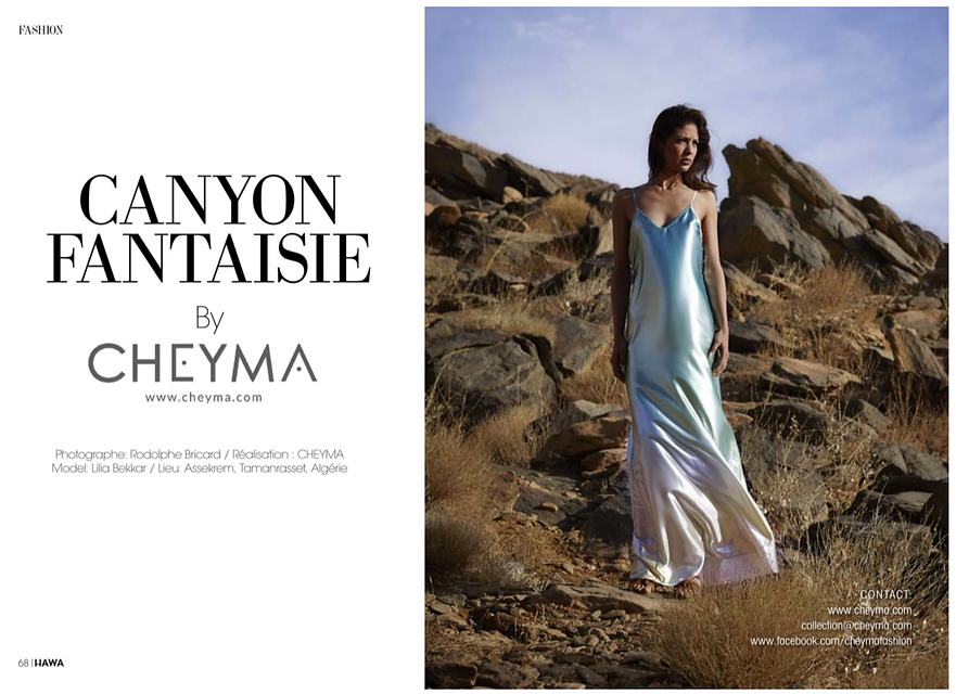 08_April 2016 Hawa Magazine Print.png