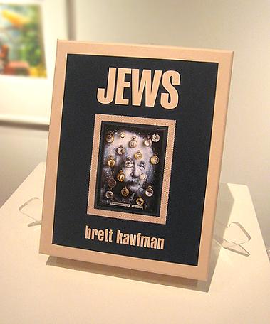 brett_kaufman_artist_box_3.png