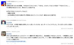 Screenshot 2021-07-18 at 00.37.53