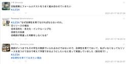 Screenshot 2021-07-18 at 00.37.29