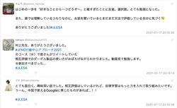 Screenshot 2021-07-18 at 00.40.08
