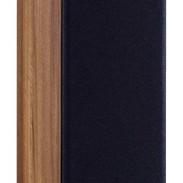 Balthus 90 Noyer - avec le cache