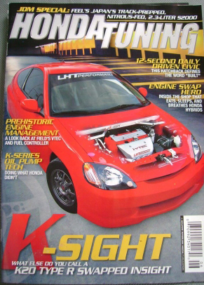 honda-tuning-Ksight