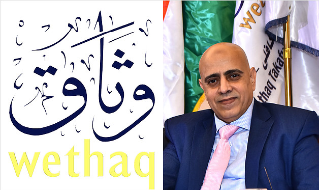 فطوري ممثلًا للسوق المصرية في الإتحاد الأفرواسيوي للتأمين