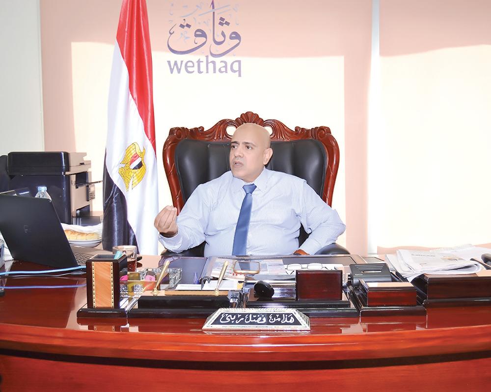Adel Fatoury   Wethaq Takaful Insurance - Egypt