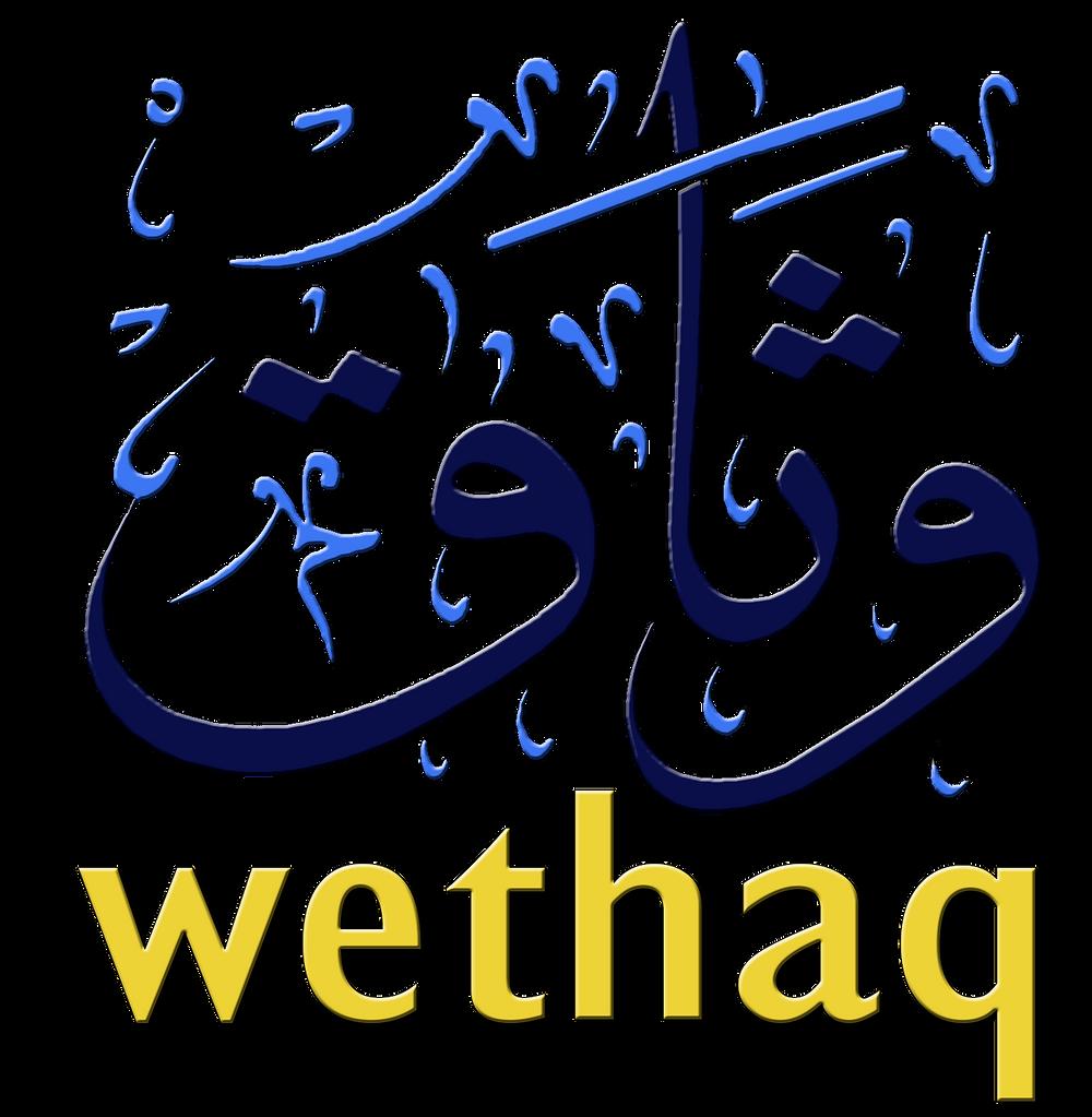 وثاق للتأمين التكافلي مصر | wethaq takaful insurance egypt