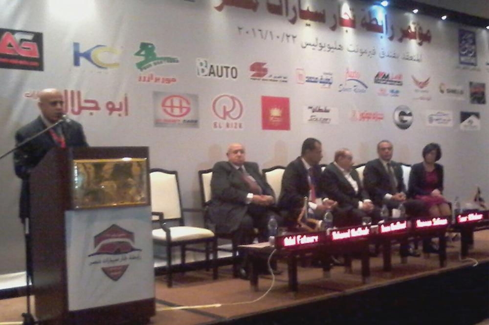 عادل فطوري يلقي كلمة لرابطة تجار السيارات