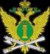 1200px-Emblem_of_the_Federal_Bailiffs_Se