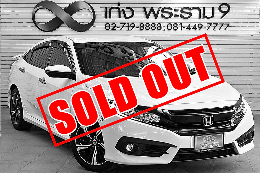 HONDA CIVIC FC 1.5 TURBO RS สีขาว ปี 2016